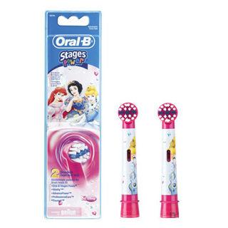 ORALB  EB 10-2 Kids  náhradné kefky  2 ks