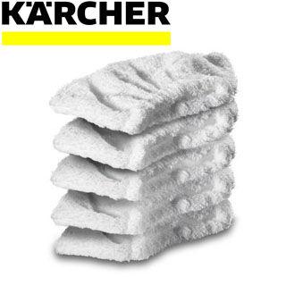 KARCHER 5 bavlnených poťahov 6.370-990.0