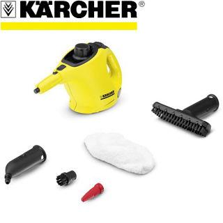 KARCHER Parný čistič SC 1