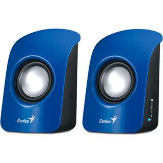 Reproduktory GENIUS  -- SP-U115 blue