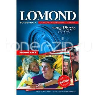 LOMOND Fotopapier Premium Promo Pack/A4/12 hár